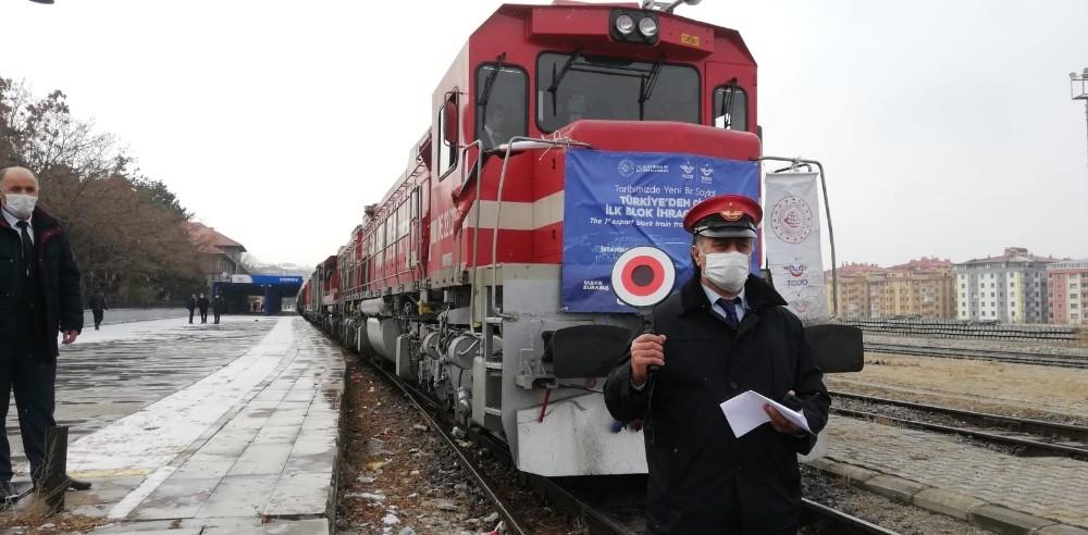 Türkiye'den Çin'e ilk ihracat treni Erzurum'a ulaştı